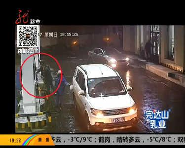 哈尔滨女子阻止加油男子更换玻璃水被打