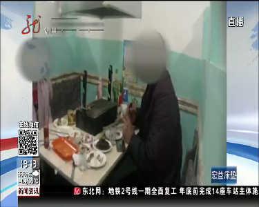 男子报警被盗查明真相反被拘留