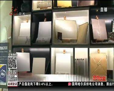 哈尔滨:吊顶要环保在线来支招