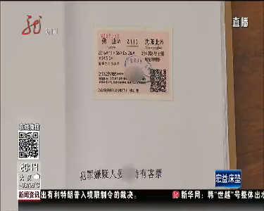 哈尔滨:网上戒毒群竟然卖毒品?
