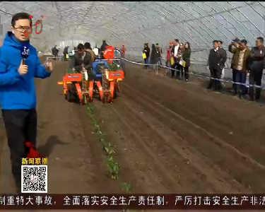 农机推广助备耕