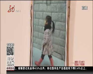哈尔滨:七岁女童在学校发出求助