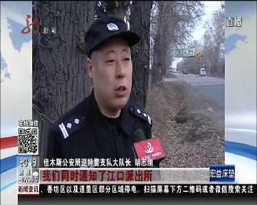 多警联动抓获异地抢车团伙