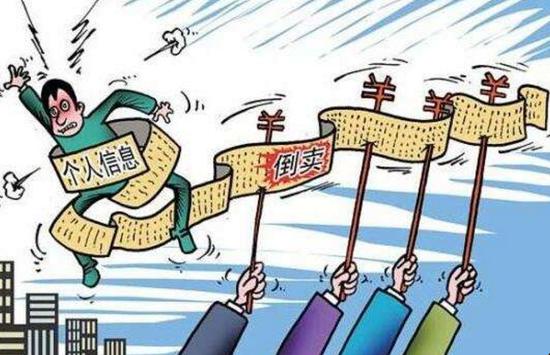 黑龙江80后警察出售50万条公民信息挣6.3万被判刑