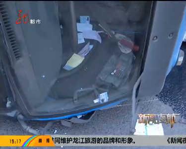哈尔滨先锋路货车发生侧翻润滑油洒一地