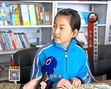黑龙江投入56亿改造2440所学校