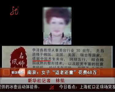 新华视点20170328