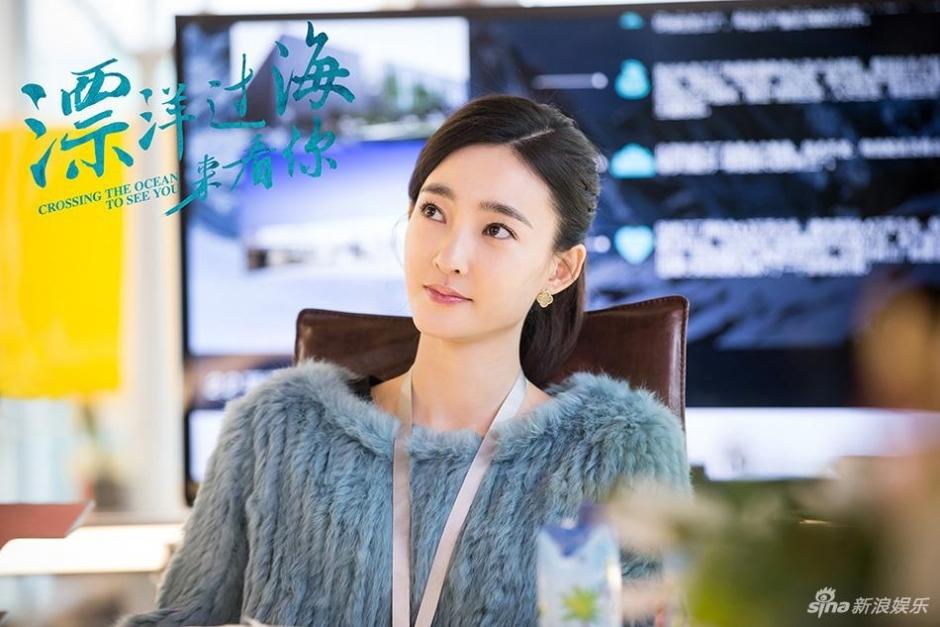 王丽坤饰霸道女总裁苏芒
