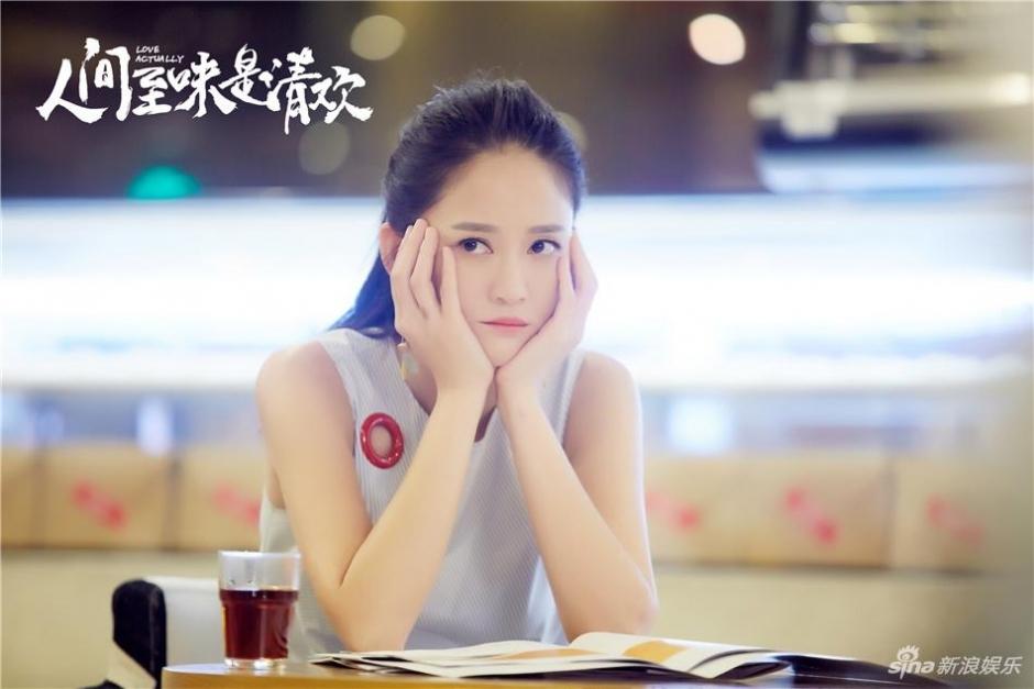 陈乔恩 安清欢