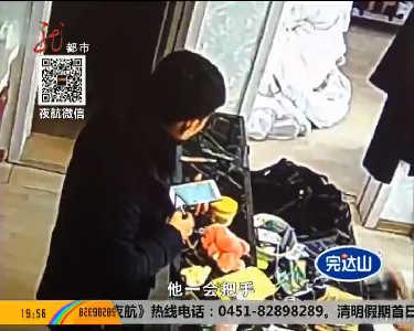 哈尔滨偷块手表送女友痴情小伙被拘留