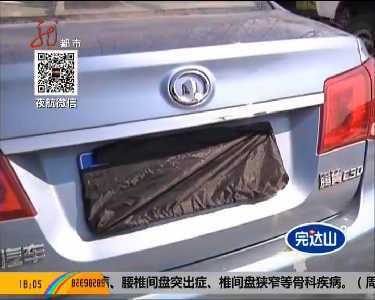宝清县上演马路惊魂交警被违章车辆拖拽200米后甩倒