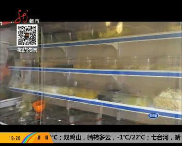 哈尔滨东方新天地商业街说好免租四月突然又要收回