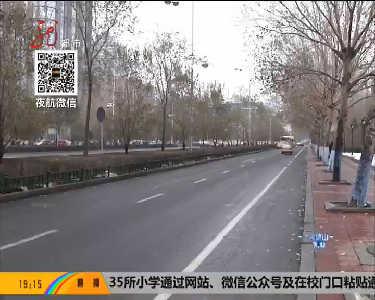 哈尔滨:女子旅游没去成团费不给退