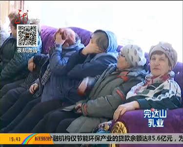 密山:边防派出所找回俄旅游团34本护照