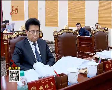 黑龙江省十二届人大常委会第三十三次会议召开