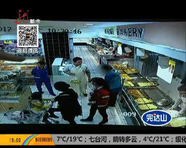 顾客超市购物粗心将平板电脑错放他人购物车内 报警后找回