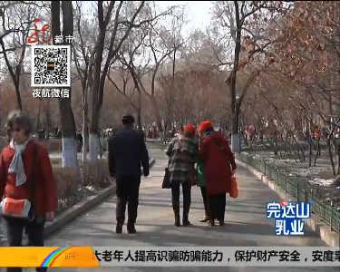 """哈尔滨居民小区陆续放置回收箱衣""""旧""""情深"""