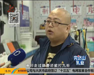 男子办中国银行办信用卡ETC未享受到承诺折扣