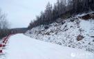 据呼中区防火指挥部负责人介绍,因去冬今春降雪较少,加之近期气温升温较快,防火形式极其严峻,这场降雪,可暂时缓解这一情况。