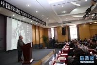 郭永怀先生的学生俞鸿儒院士在郭永怀和李佩先生的纪念大会上发言。