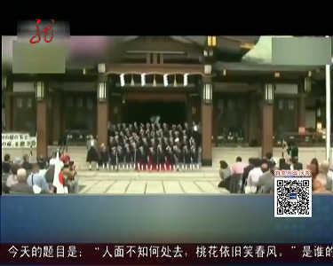新华视点20170406