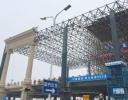 哈机场一季度旅客吞吐量466.5万人次