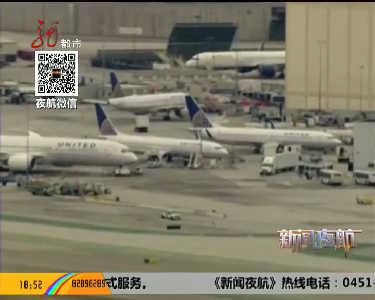 美联航超额售票暴力赶走亚裔乘客