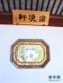 新华社记者徐金泉摄