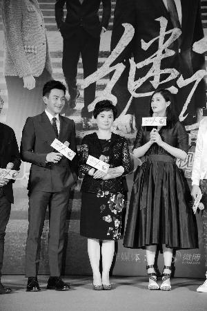 刘恺威、吴冕、蒋欣出席《继承人》发布会